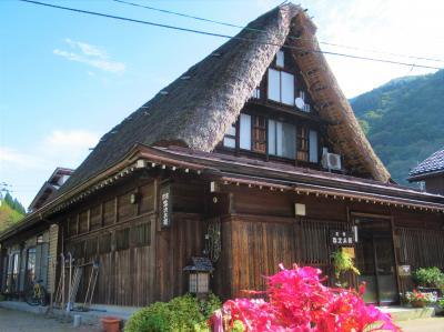 富山の旅⑥ こきりこの里 五箇山の「合掌民宿 弥次兵衛」に泊まる