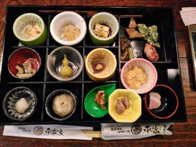 3500円(1泊2食付)で、栃木県の秘境・奥日光湯西川温泉の旅♪