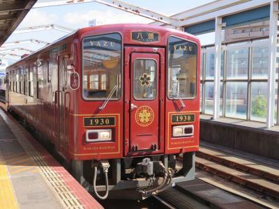 初秋の山陰めぐり(19)若桜鉄道・観光列車「八頭号」の旅