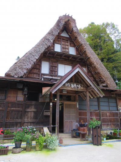 富山の旅⑨ 五箇山 相倉集落の合掌民宿「与茂四郎」に泊まる