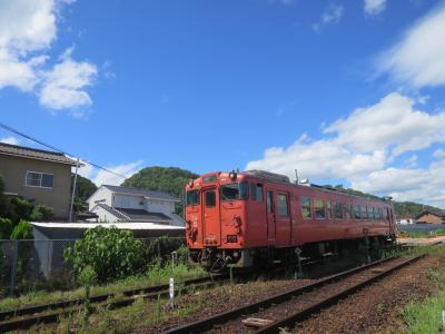 青春18きっぷの旅:☀晴れの国、岡山
