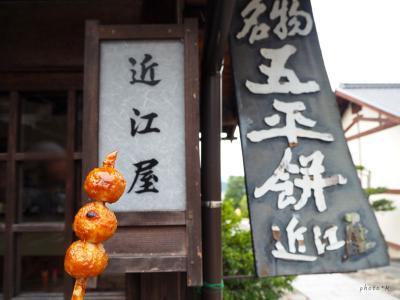 【軽キャン旅】ETCパスで長野の旅〈1〉ETCフリーパス&馬籠宿