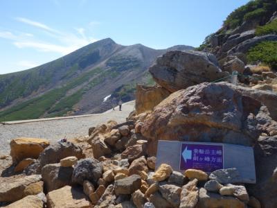 2019 北アルプス 父子2人旅~ 乗鞍岳(3,026m) ~ 登山編 ~ 心配は天気だったが、登れてよかった ~