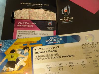 RUGBY WORLD CAP2019   FRANCE VS ENGLAND 観戦記(号泣)10/12横浜スタジアム 男の妄想日記