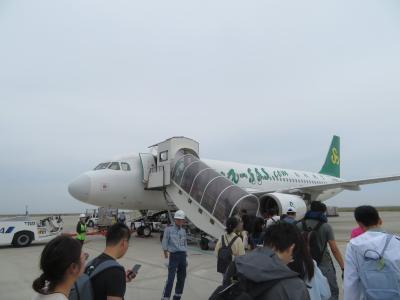 日本人乗客はたった1人の春秋航空 3分も早く鄭州新鄭国際机場に到着した♪2019年10月中国 鄭州・洛陽・開封・許昌7泊8日(個人旅行)1