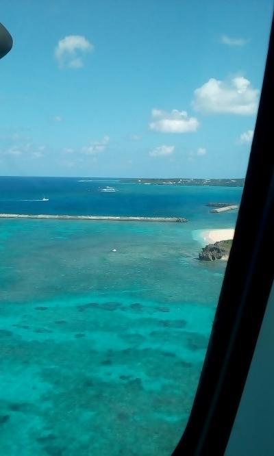鹿児島 与論島 4泊5日一人旅 2019 11月 2日目 与論島到着