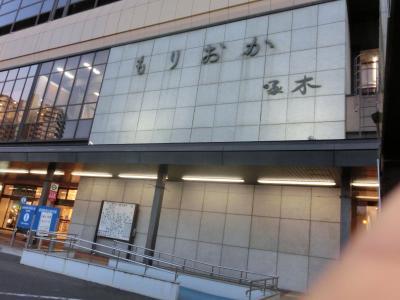 2019夏・青春18きっぷで北海道へ(その2)浅草(東京都)→盛岡(岩手県)