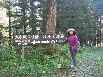 越後駒ケ岳登山