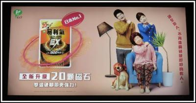 【38th】 台湾旅行 その4