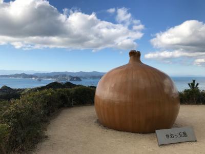 2018.11 兵庫 -2日目/淡路島-