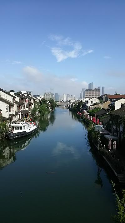 新旧の上海を満喫!アクシデントも…