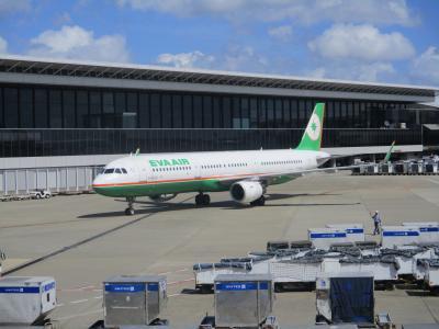 Flight BR107