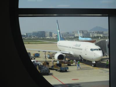 Flight MI921