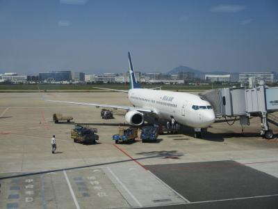 Flight MI922