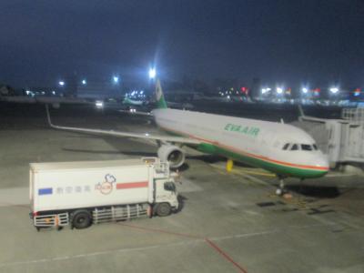 Flight BR108