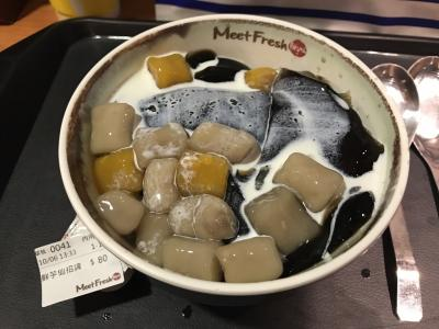 ☆★久しぶりの二人旅in台北 3日目★☆