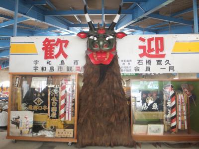 鉄道とバスで四国一周弾丸3days [4] 「激闘!宇和島」うしおに祭り