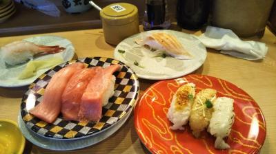 ぶらり函館の旅 1日目
