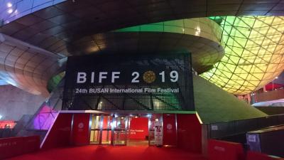 週末Busan film festival 2019