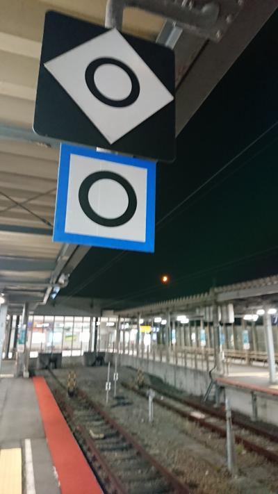 北海道弾丸ツアー、令和元(2019)年10月11~14日、函館より秘境駅、小幌に立ち寄り、札幌へ