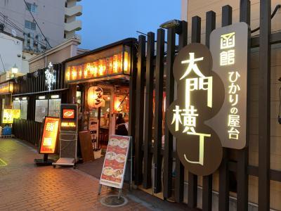 函館、グランクラス乗り鉄の旅