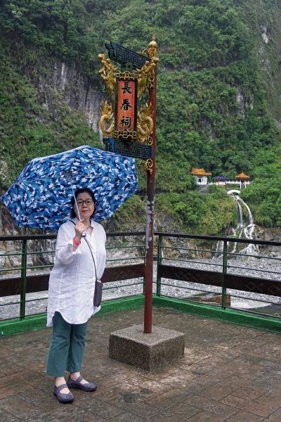 トラピックスの「WE LOVE 台湾大周遊5日間」(7)颱風直撃の太魯閣峡観光と運休直前の「普悠瑪号」で弁當を食べながら台北を目指す。