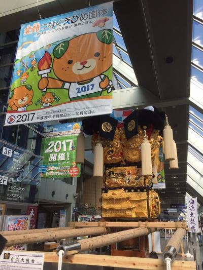 四国一周旅行記vol.4 松山観光~今治