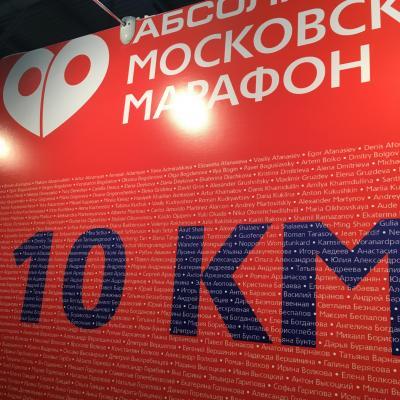 一人でロシア_モスクワ サンクトペテルブルク#3宇宙飛行士記念館とグリシコ モスクワマラソンゼッケン受取