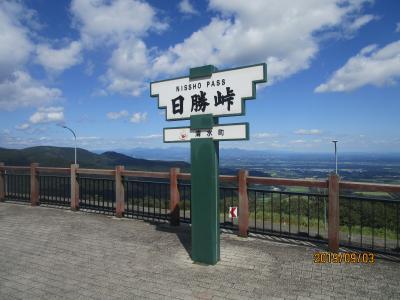 北海道ロングドライブ旅・P9:釧路から苫小牧:P6-2.