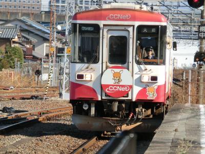 冬の旅 樽見鉄道 前編
