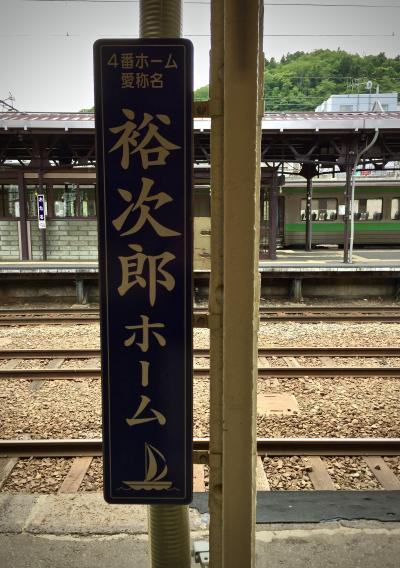40年ぶりに「小樽」の街を...ただ、ただ、じゃらん、ジャラン...2(小樽/北海道)