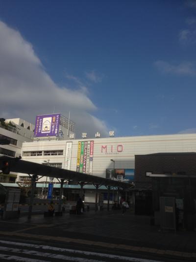 久々の和歌山駅周辺と京橋の旅