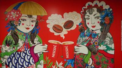 2019 バンコク 小旅行 04 バンコクの台所 花と野菜の市場へ潜入せよ!