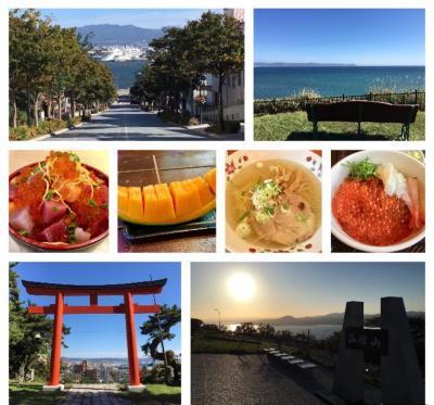 2泊3日の函館ひとり旅