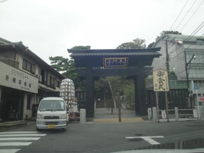 御会式 台風19号 と重なる (大田区 池上本門寺 )
