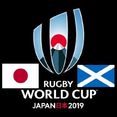 ラグビーワールドカップ日本の日本対スコットランド……勝った勝ったよ!~勝利のビールぐびぐびぐびぐび!
