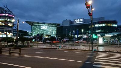 韓国64回目 ~ 夜明けのソウル駅 ~