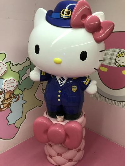 はじめての倉敷1泊2日 一人旅その2 なぜかハローキティ新幹線に乗る