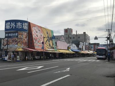 一瞬だった北海道 ~諦めづくしの最終日。朝ごはんと北海道大学~