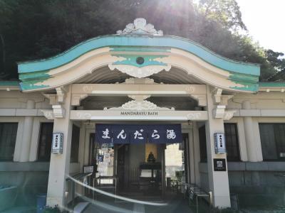 ☆ 5回目のどこかにマイルは大阪伊丹空港  大型台風飛行機欠航!☆城崎温泉 No2