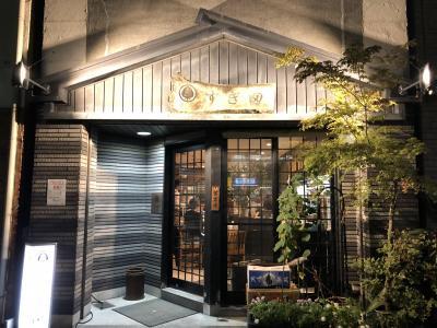 蔵前発のとんかつ店「すぎ田」~職人の技が感じられる東京を代表するとんかつ名店のひとつ。ミシュランガイド東京ビブグルマン掲載店~