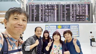 2019年 今年2度目のハワイは「4人合わせて240歳!」mikikoママさんご夫妻と遊ぶハワイ!①出発から到着編