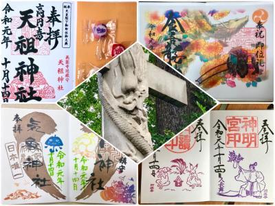 2019年10月 杉並散歩 阿佐ヶ谷~高円寺で御朱印巡り 神明宮~気象神社