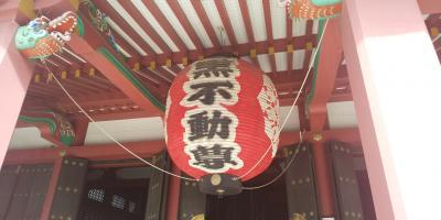 目黒寺社巡りとラーメン三昧