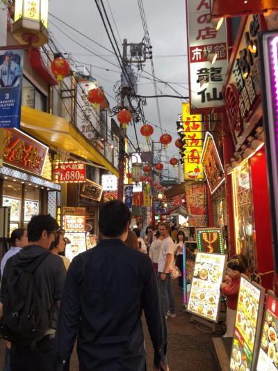 東京・横浜旅行記①