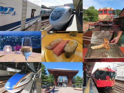 秋の北陸ロマン(1)東海道新幹線ひかり号グリーン車で米原へ