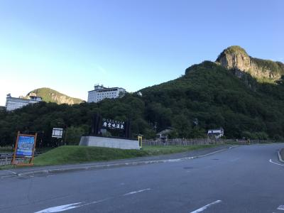 初秋の北海道(後編)層雲峡と大雪山、層雲峡温泉朝陽リゾートホテルに宿泊