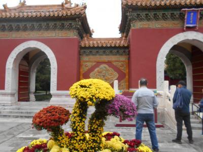 初北京 後半編 北海公園と擁和宮、帰国