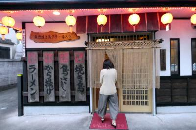 02.シルバーウイークのプリンスバケーションクラブ三養荘2泊 鳥栄の夕食