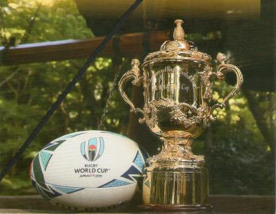 Rugby World Cup in Ecopa Shizuoka